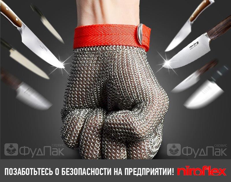 кольчужні рукавички